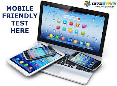 mobile friendlt test