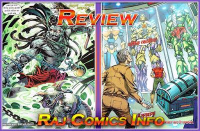 Review-Sarvashakti-Raj-Comics-Sarvnayak-Series-Pic-2