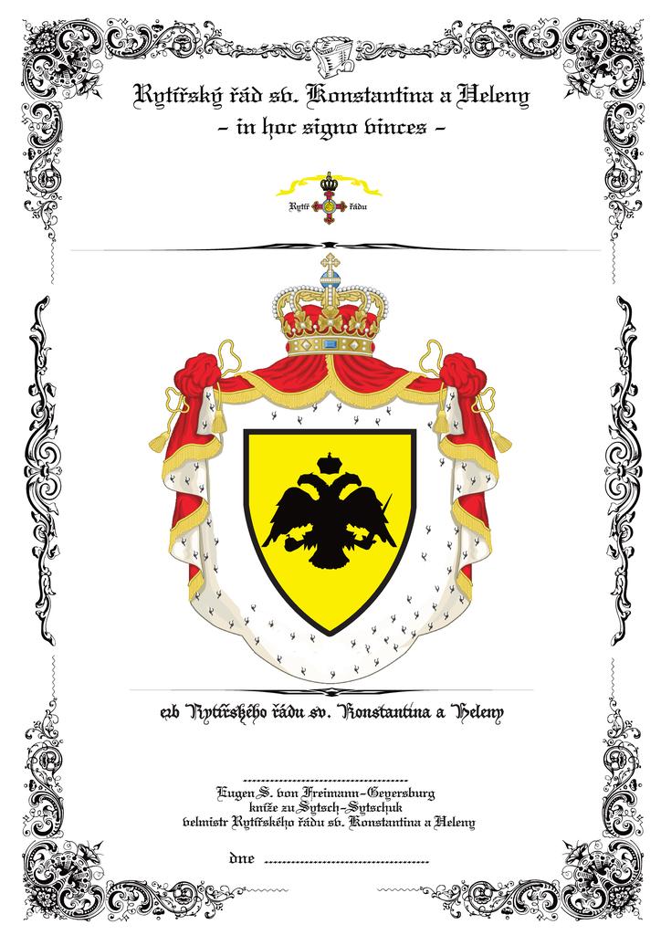 Герб Ордена