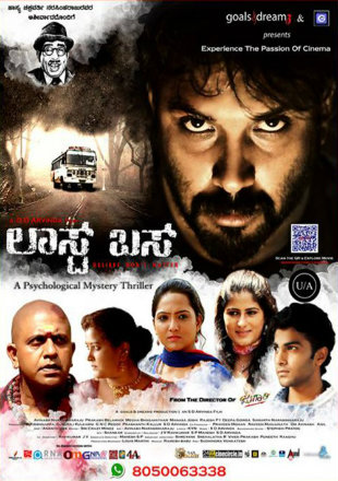Last Bus 2016 Hindi Dubbed Movie Download 720p Dual Audio