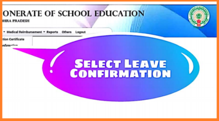 How to Enter/Submit Leave Account Particulars Online and Confirmation in CSE Website @cse.ap.gov.in