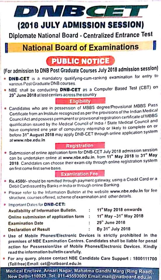 DNB CET July 2018 session Notification and Application
