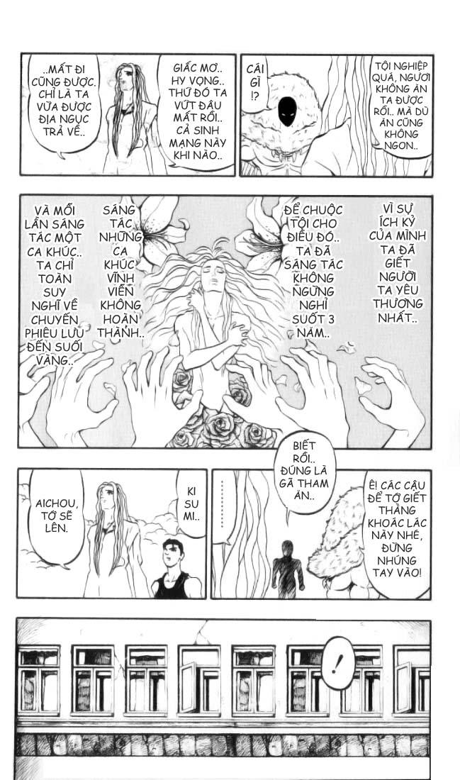 NINKU vol 32 trang 4