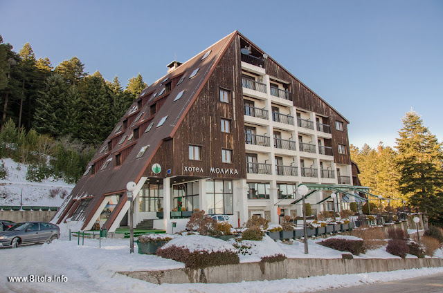 Hotel Molika - Kopanki ski Center – National park Pelister, Macedonia