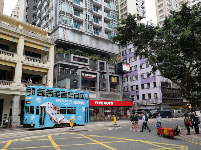 Tram and Five Guys in Hong Kong