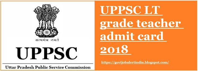 UPPSC, UPPSC Exam, UPPSC Admit Card, UPPSC Result