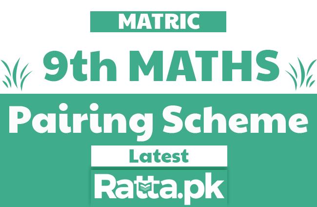Matric 9th Maths Pairing Scheme 2020 - Assessment Scheme