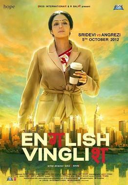 film india english vinglish