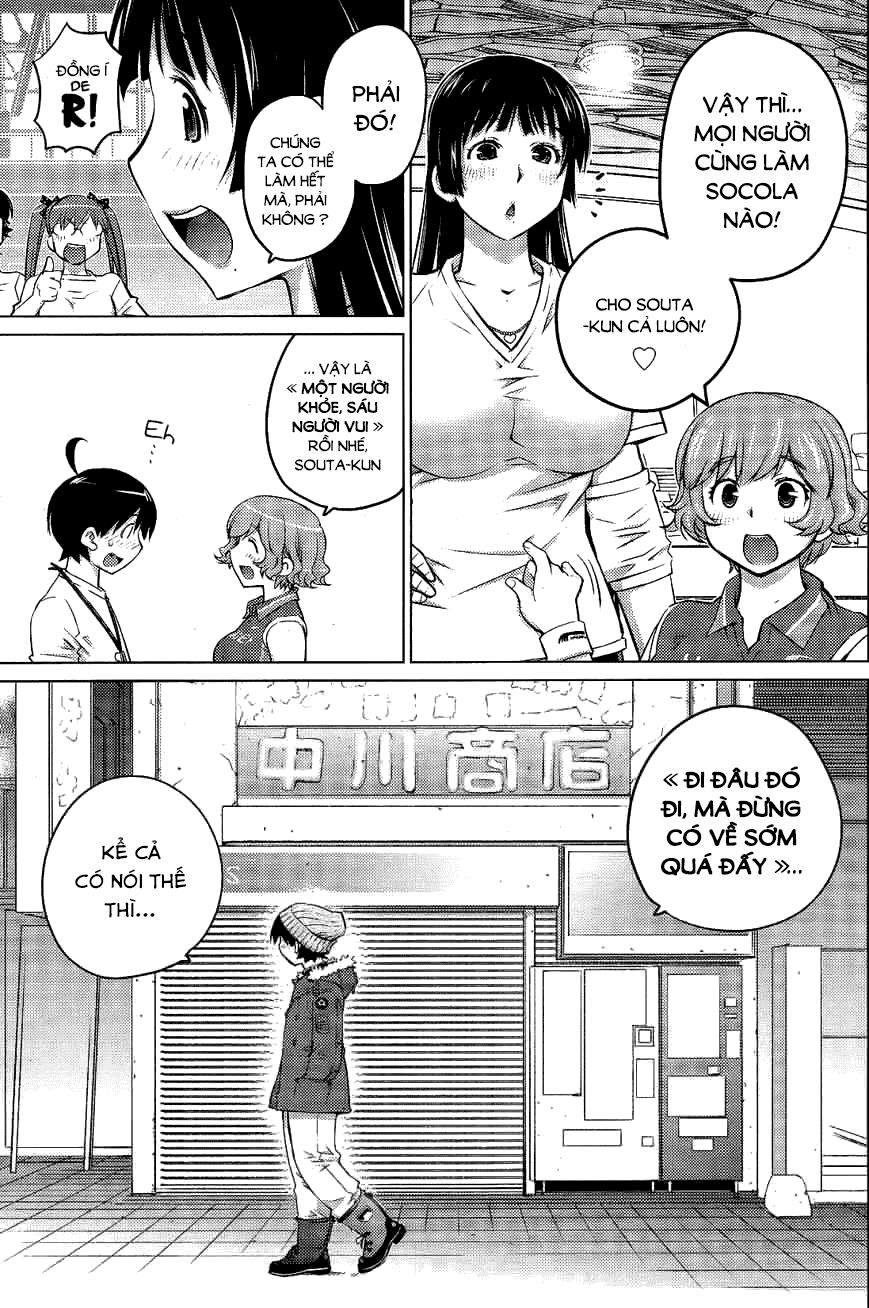 Hình ảnh HINH_00008 in Ookii Onnanoko wa Suki Desu ka?