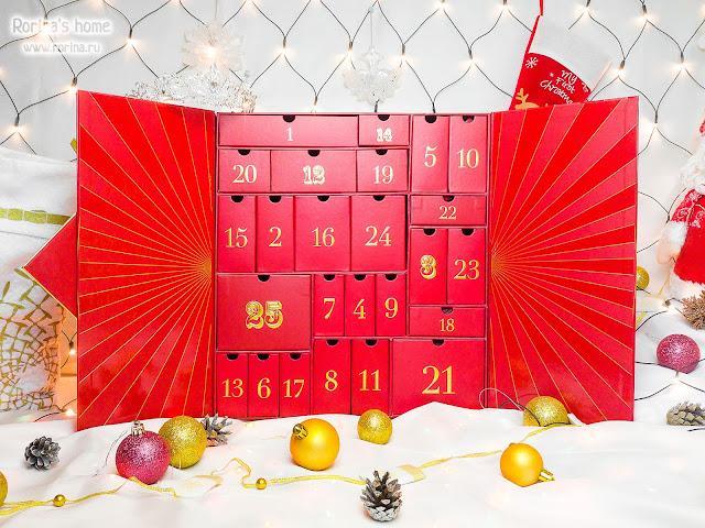 Лукфантастик адвент-календарь 2018