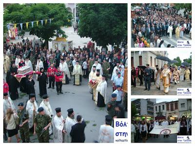 Με ψιλόβροχο εορτάστηκαν οι Πολιούχοι Τρίπολης. Λιτανεία των Ιερών λειψάνων