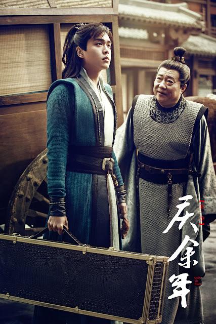 Qing Yu Nian Zhang Ruo Yun