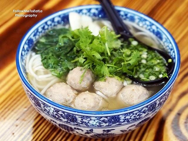 Superior Pork Tendon Mi Xian RM 9.80