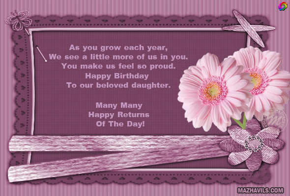 Happy Birthday Quotes For My Daughter