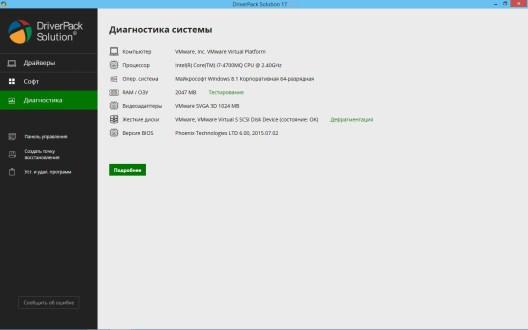 DriverPack Solution 17 7 Full Download Offline - D-TRIXS