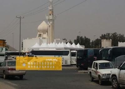 تركيب مظلات مساجد