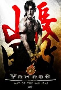 Samurai Ayothaya (2010) DVDRip ταινιες online seires oipeirates greek subs