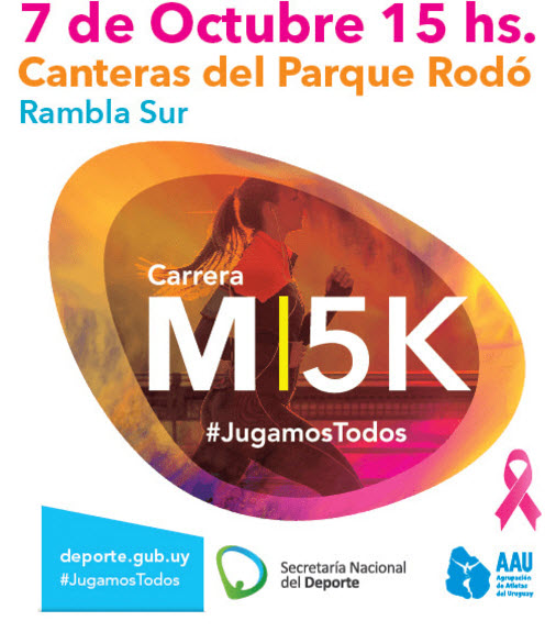 M5K Carrera de la mujer (habilitada mixta, Canteras del parque Rodó - Montevideo, 07/oct/2017)