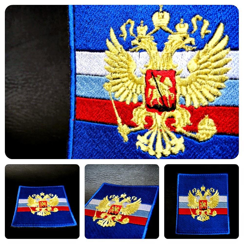 Нашивка на рукав - Государственный флаг России, нашивка герб России, двуглавый орел