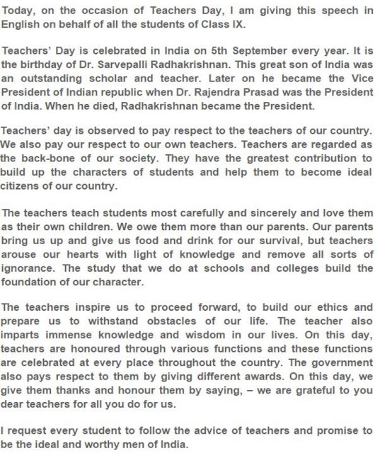 essays on farewell speech for a teacher on his retirement day Need to write a farewell speech for a retiring teacher and don't know how to go about it find sample goodbye or retirement speech below.