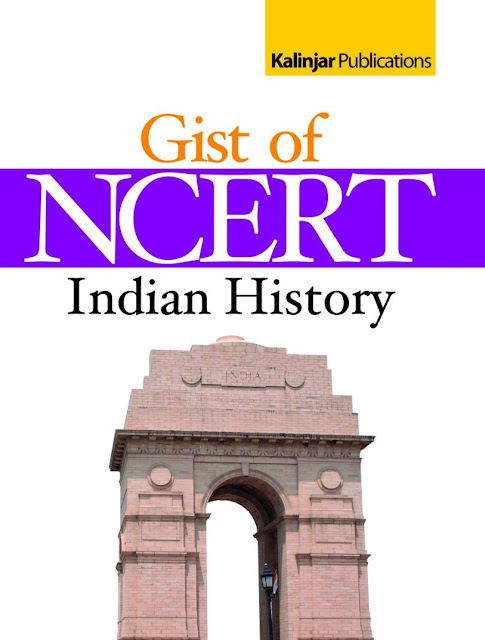 Gist of NCERT  Indian History Free Download