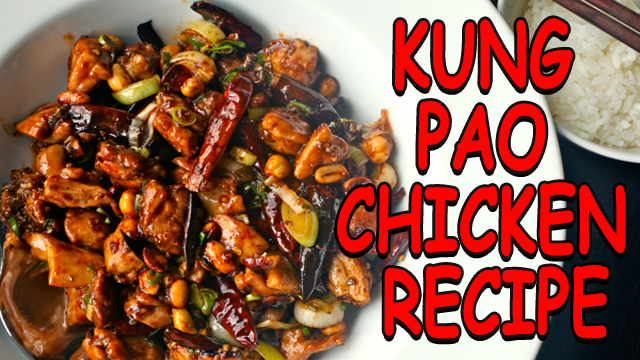 how to make kung pao chicken recipe | kung pao chicken | Chinese recipe