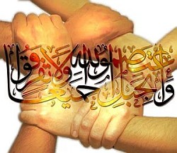 unity-of-muslim-sects