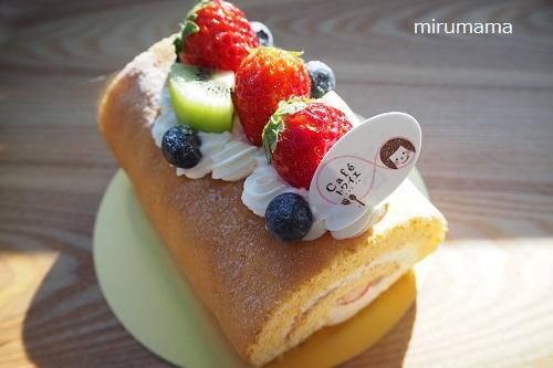 トワイエさんのロールケーキ