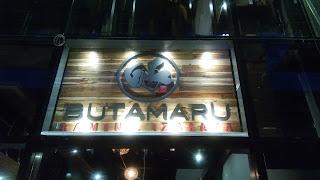 Butamaru Opens New Ramen And Izakaya Concept In Ortigas