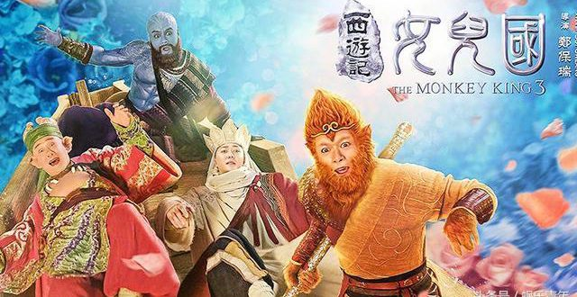 All the way west chinese movie download