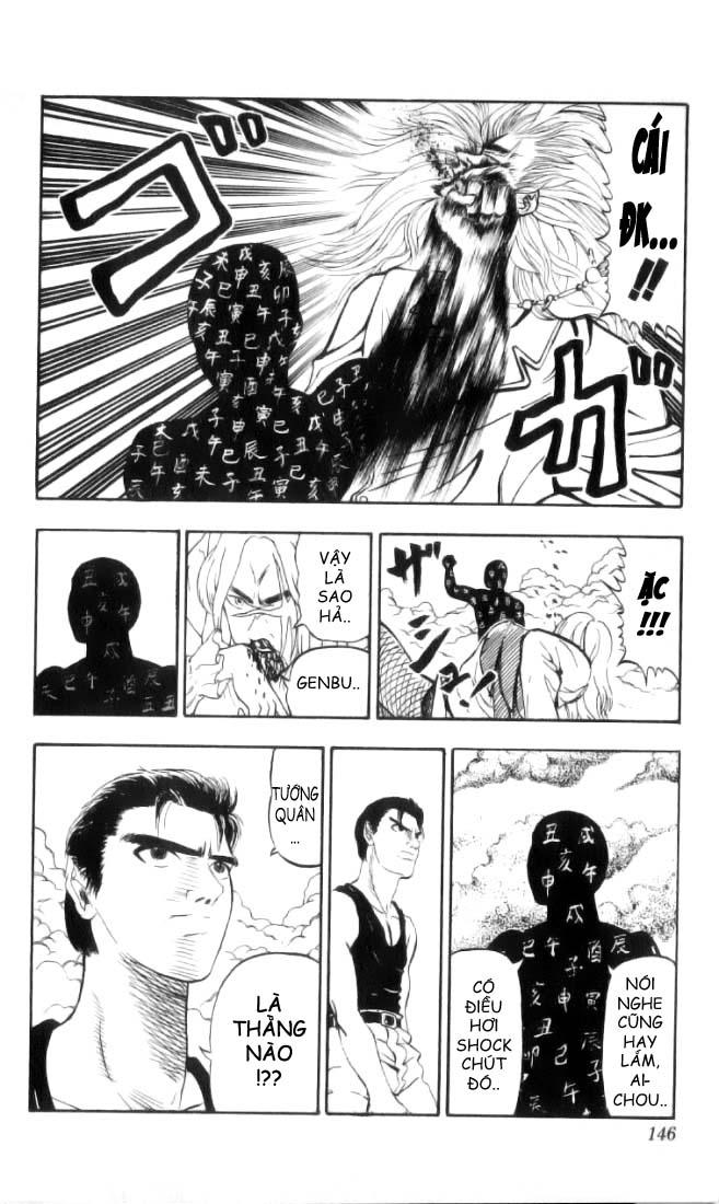 NINKU vol 35 trang 4