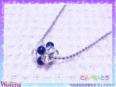 http://www.stone-wisteria.com/c-item-detail?ic=BC-4