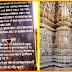 Cultural achievements of Maharana Kumbha- महाराणा कुंभा की सांस्कृतिक उपलब्धियाँ -