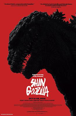 Shin Godzilla Blu-Ray cover