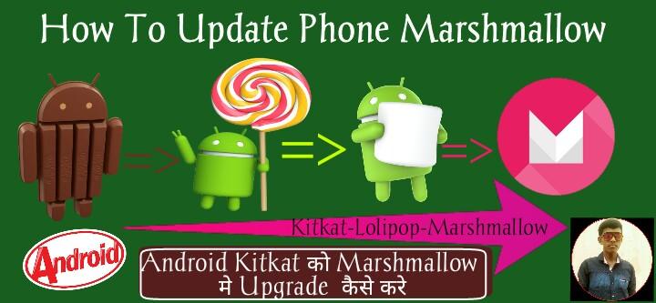 Android Kitkat Ko Marshmallow  Me Update Kaise Kare