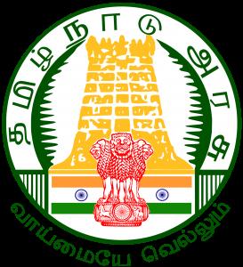 TNPSC Forest Apprentice Question Paper 2011, 2012, 2015 PDF Tamil