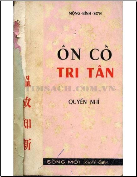 Mộng Bình Sơn - Ôn cố tri tân (Quyển 2) (Download free)