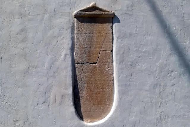 Η περιπέτεια ενός λίθου - Σημαντική επιγραφή του 3ου αιώνα π.Χ. στην Αμοργό