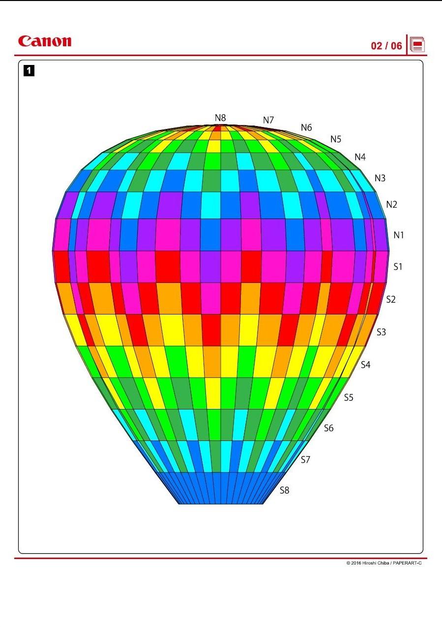 Matin lumineux montgolfi re en papier - Montgolfiere en papier ...