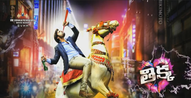 Sai Dharam Tej's 'Thikka' Movie First Look Poster Released