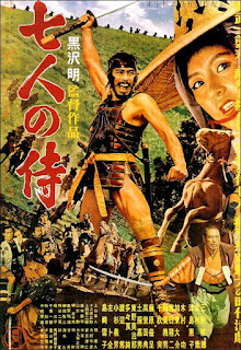 Los siete samuráis<br><span class='font12 dBlock'><i>(Shichinin no Samurai (Seven Samurai))</i></span>