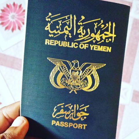 دولة توقف منح التاشيرات لدخول اليمنيين إلى اراضيها