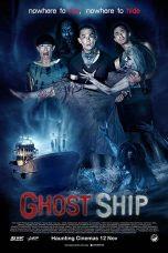 Ghost Ship (2015)