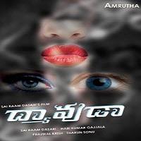 Dyavudaa Songs Download,Dyavudaa Mp3 Songs, Dyavudaa Audio Songs Download, Sharath Dyavudaa Songs Download,Dyavudaa 2017 Telugu movie Songs, Dyavudaa 2017 audio CD rips