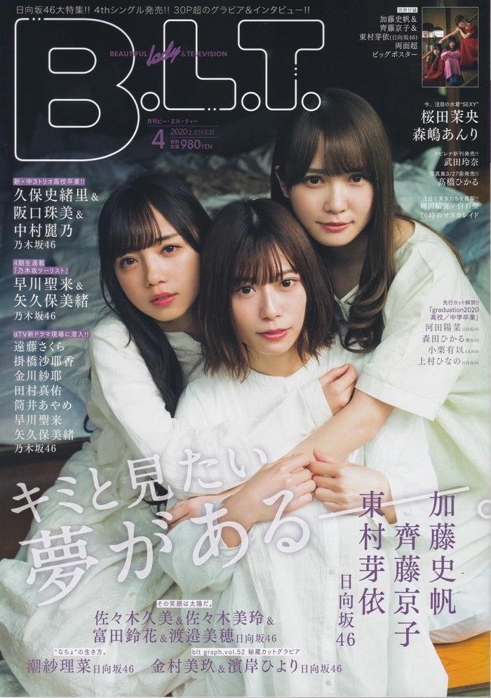 [B.L.T.] 2020.04 - idols