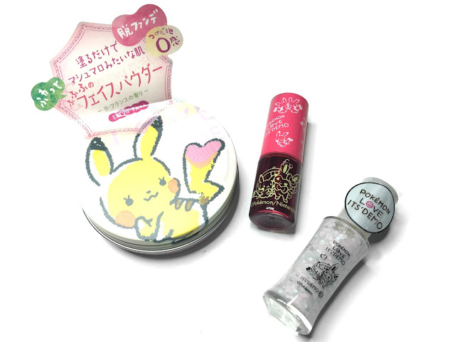 Haul Japanese Beauty Products To Buy