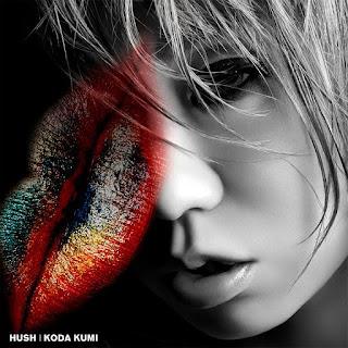倖田來未-KODA-KUMI-HUSH-歌詞-lyrics