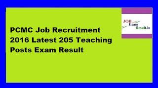 PCMC Job Recruitment 2016 Latest 205 Teaching Posts Exam Result