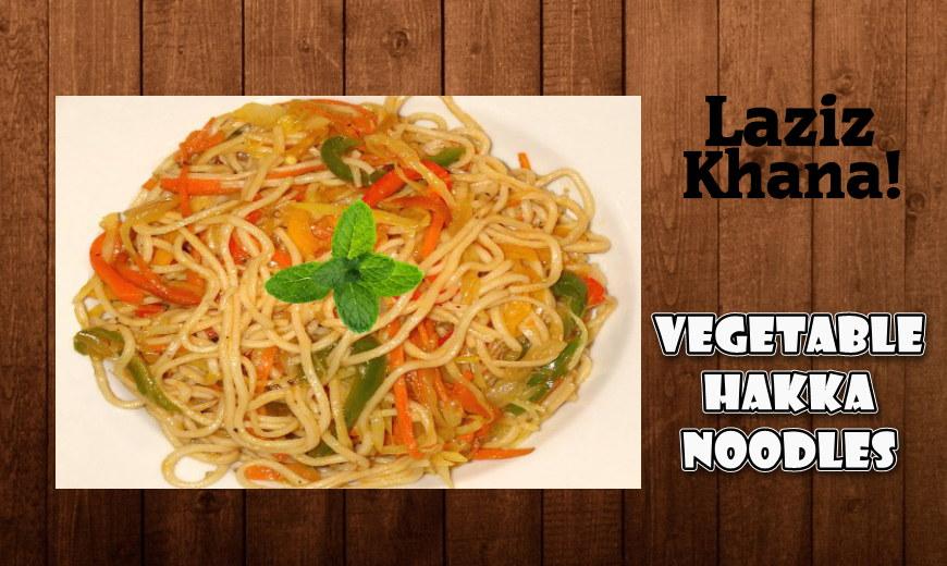 वेजीटेबल हक्का नूडल्स बनाने की विधि - Veg Hakka Noodles Recipe in Hindi