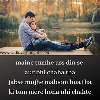 sad status alone for love